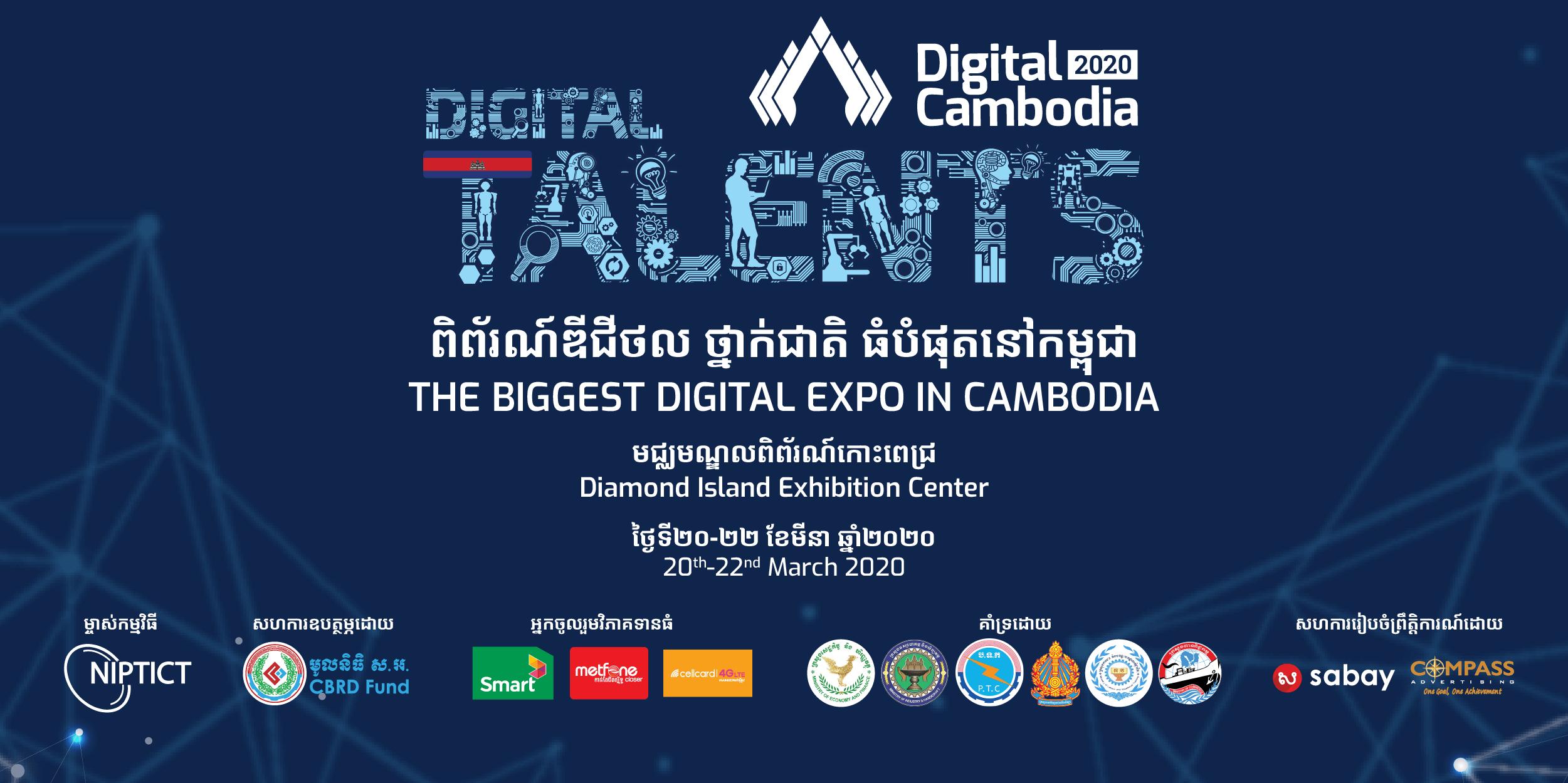 Digital Cambodia 2020: Biggest Digital Expo Towards Digital Talents